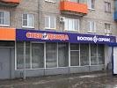 Восток-Сервис, улица Октябрьской Революции, дом 292 на фото Коломны