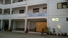 Guard Public School karachi