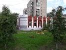 Поликлиника ЦСМ №6