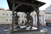 City Scales Sculpture, Minsk, Belarus