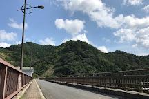 Choshi Dam, Okinoshima-cho, Japan