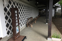 Matsumoto Folkcraft Museum (Matsumoto Mingei-kan), Matsumoto, Japan