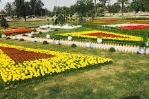 Zawraa Park, Baghdad, Iraq