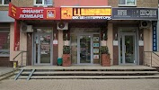Фианит-Ломбард, улица Менделеева на фото Уфы
