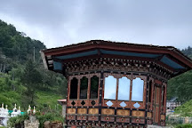 The Tower of Trongsa Museum, Trongsa, Bhutan