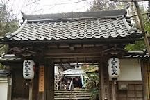 Sorinin Temple, Kyoto, Japan