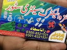 Hamza Sentory Store And Hardware Store