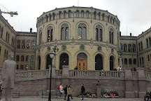 Oslo City, Oslo, Norway