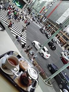 三愛ドリームセンター