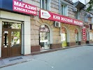 Книжный Клуб, Соборный проспект, дом 58 на фото Запорожья