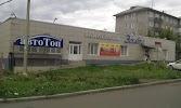 АвтоТоп, улица 60 лет Октября на фото Красноярска