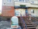 Департамент оценки имущества, ООО, улица Щорса на фото Красноярска