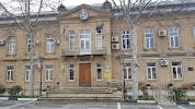 Администрация города на фото Дербента