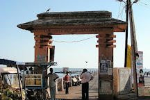 Gateway of Ratnagiri, Ratnagiri, India