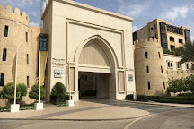 Souk Al Bahar, Dubai, United Arab Emirates