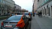 Презент, проспект Чернышевского, дом 11/57 на фото Санкт-Петербурга