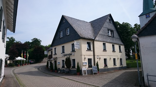 Gasthof Hubertushof