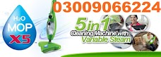 H20 Mop X5 Steam Cleaner In Pakistan islamabad