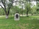 Городской Парк на фото Кокшетау