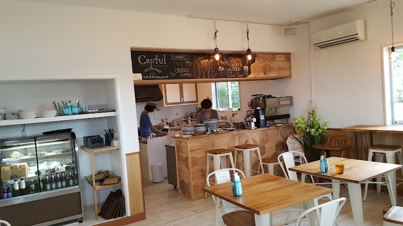 CAFE CAPFUL