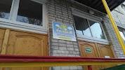 """Фотография: Детский сад №15 """"Солнышко"""""""