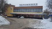 Черемушки, Торговый Центр, Подгорная улица на фото Калуги