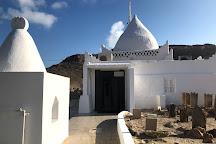 Bin Ali Tomb, Mirbat, Oman