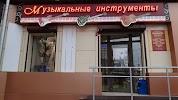 Музыкальные инструменты, Советская улица, дом 2 на фото Саратова