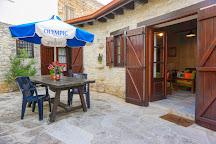 Omodos Village, Limassol, Cyprus