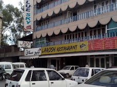 Larosh Restaurant