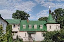 St. Catherine's Monastery, Vidnoye, Russia