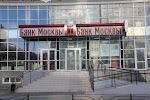 Банк Москвы, Чистопольская улица, дом 59 на фото Казани