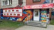 100 Диванов, улица Красина на фото Екатеринбурга