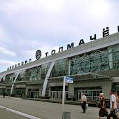 Автобусная станция   Airport Tolmachevo