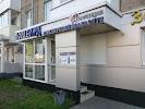 Ломбард, проспект Шахтеров на фото Кемерова