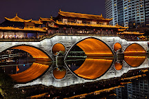Anshun Bridge (Dongmen Bridge), Chengdu, China