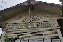 Ton Son Mosque, Bangkok, Thailand