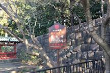 Tokugawa Tsunayoshi Mausoleum Imperial Scroll Gate, Taito, Japan