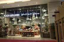 Ezdan Mall, Doha, Qatar