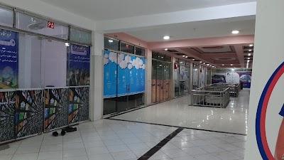 Paiwand business market
