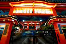 Zenkokuji Temple, Shinjuku, Japan