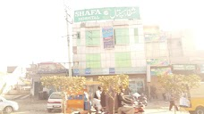 Shifa Hospital sargodha Mianwali Road