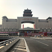 Железнодорожная станция  Beijing West Station