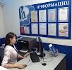 "Центр займа ""Русские деньги"", улица Меркулова на фото Липецка"