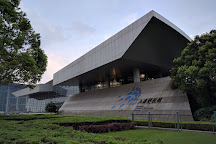 Shanghai Science and Technology Museum, Shanghai, China