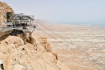 Masada National Park, Masada, Israel