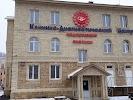 КДЦ и Стоматологическая Клиника Дент Мастер премиум на фото Бугульмы