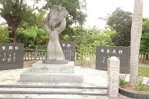 Onoyama Park, Naha, Japan
