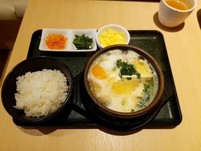 Tokyo Sundubu