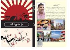 Books N Gifts karachi